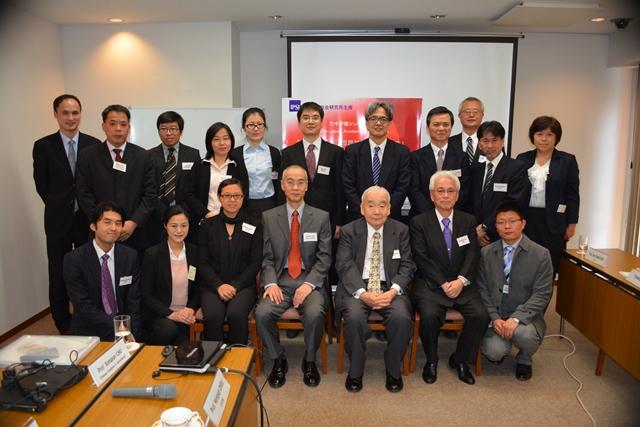 IPSJ 日本政治総合研究所